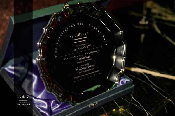Prestigious Star Awards 2011