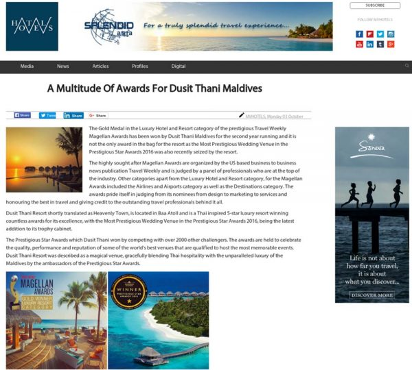 MV Hotels, A Multitude Of Awards For Dusit Thani Maldives, Press Coverage Prestigious Star Awards 2016