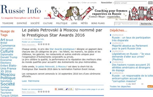 Russie Info, Le palais Petrovski à Moscou nommé par le Prestigious Star Awards 2016, Press Coverage